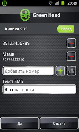 2212496_Green Head 7