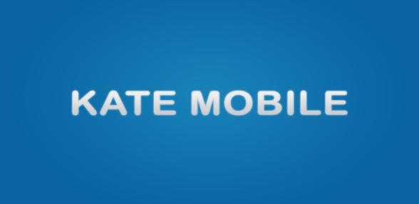 Kate_Mobile