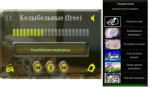 Kolybelnie_audio