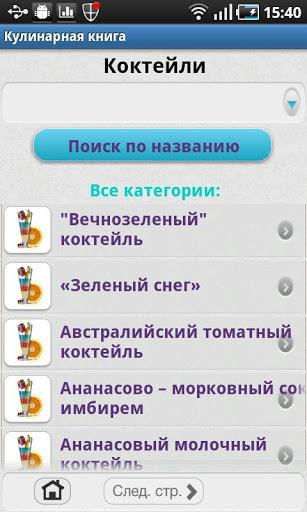 Vkusman4