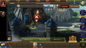 Драконы вечности скриншот 2