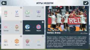 Fifa 14 скриншот 1