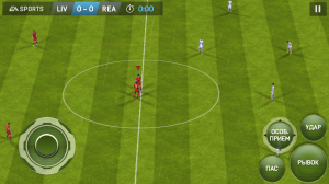 Fifa 14 скриншот 6