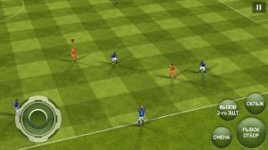 Fifa 14 скриншот 7