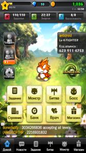 Monster Warlord андроид 4