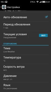 1Weather