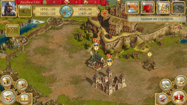 Feudals для android