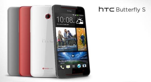 HTC Butterfly S обзор