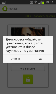 KidRead 2
