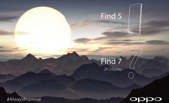 oppo_find_7