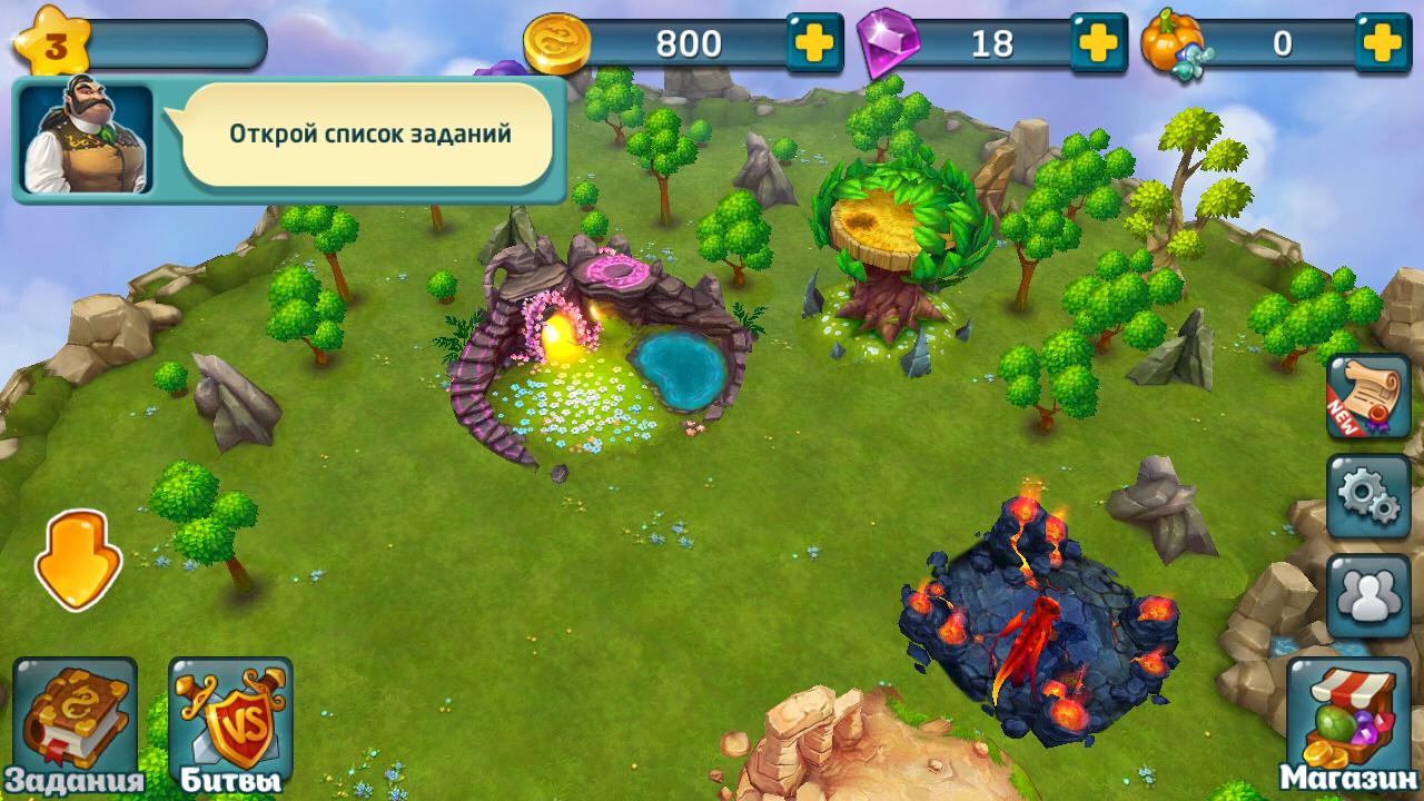 Dragon lands скачать на пк
