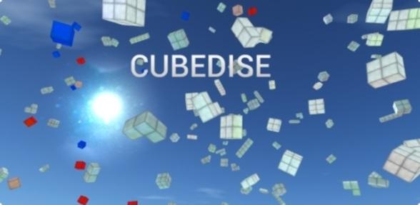 Cubedise – головоломка в кубическом мире