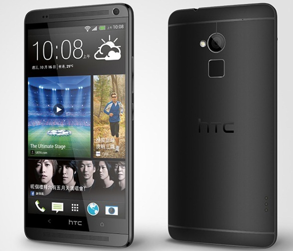 htc-onemax-black_main