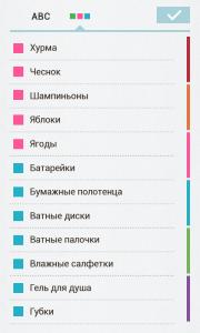 Купи Батон для Android