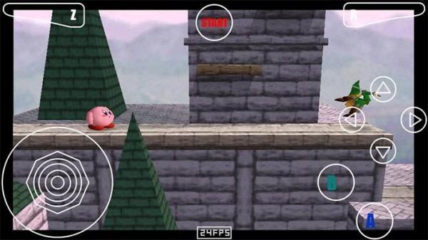 SuperN64-screenshot