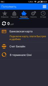 Деньги меил.ру