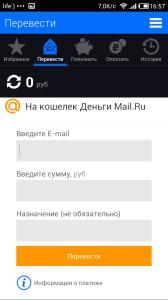 money_mail_3