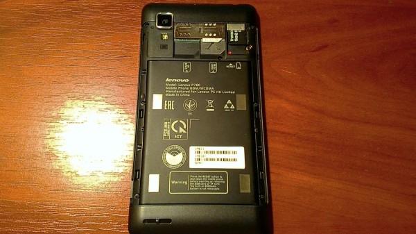 p780 батарея