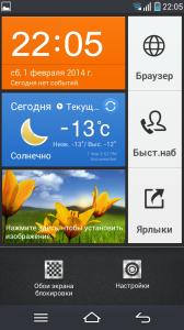 vega_android