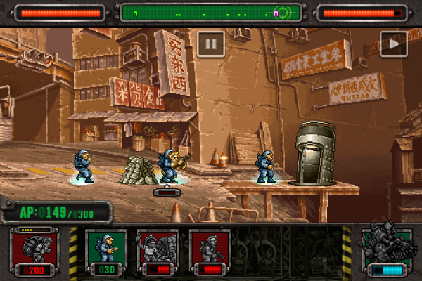 Metal_Slug_Defense