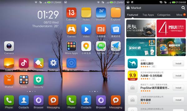 Xiaomi-Mi4-UI-1