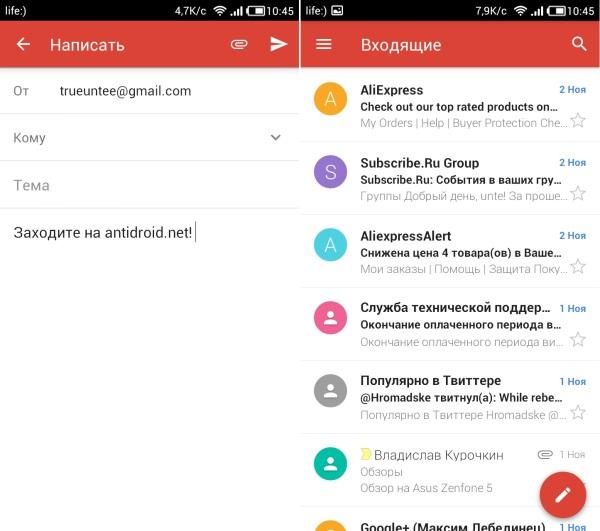 gmail_5_0_smart