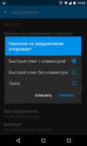 Textra3
