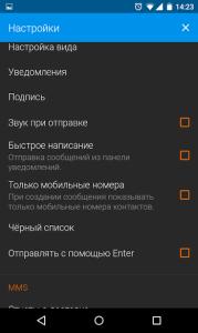 Textra4