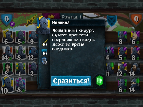 Knights & Snails скриншот 2