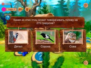«Приключения в лесу» скриншот