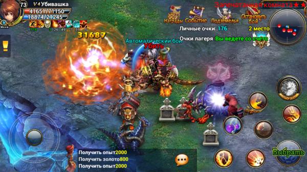 Heroes-scr2
