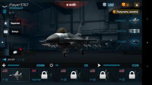 Modern Warplanes для андроид