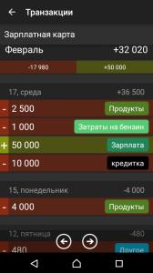 Monetal обзор