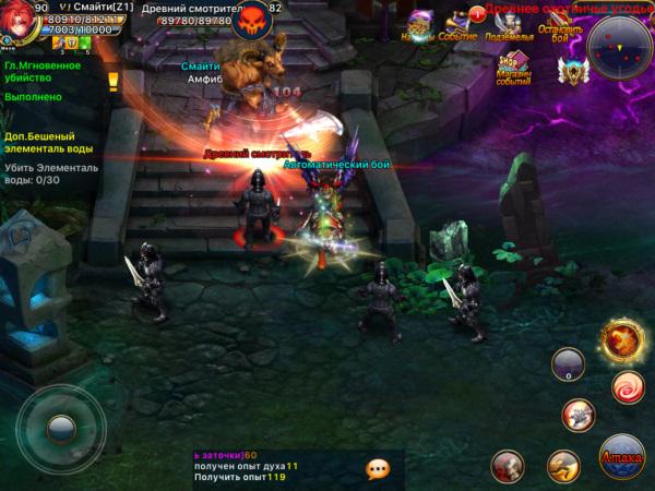 скриншот Герои: Огнем и Мечом