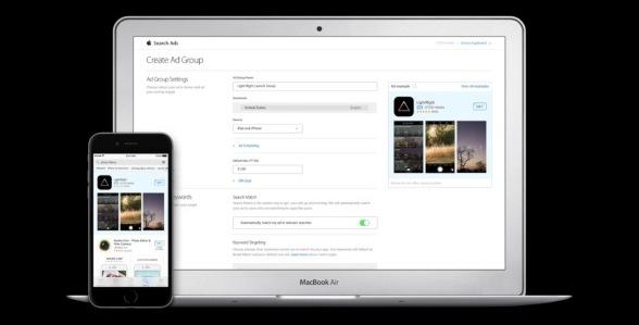Поиск с рекламой App Store