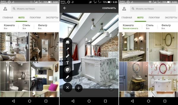 Обзор Houzz для Android