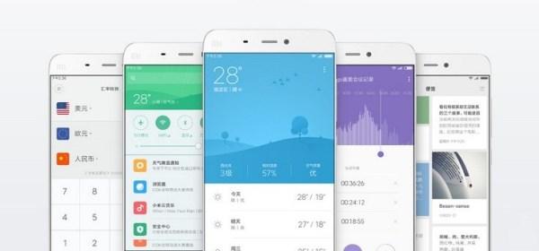 Xiaomi Mi Max MIUI
