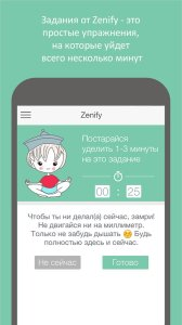 Zenify Android