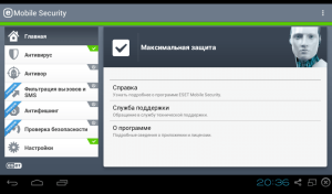 Обзор ESET NOD32 Mobile Security