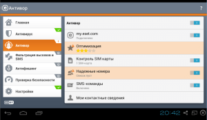 ESET NOD32 Mobile Security Android