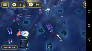 Tower Defense Generals TD на Android