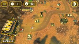 Tower Defense Generals для Android
